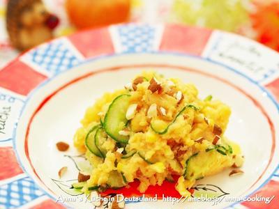 【副菜】 パスタソースを副菜にアレンジ!明太さつまいもポテサラ♡ ハンブルクのタイ料理レストラン