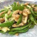 うま味も食感もいいねっ♪ 鶏皮とブロッコリーの茎で青椒肉絲
