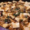 ★肉まん具の残りから絶品麻婆豆腐の作り方
