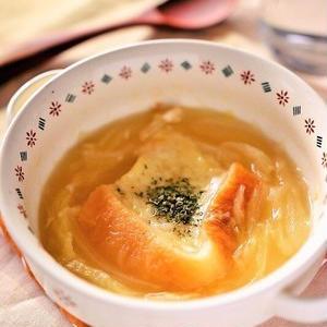寒い冬の朝食に!体が温まるオニオングラタンスープで1日をスタート!