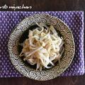 簡単おつまみ!柚子胡椒風味のピリ辛和風ナムル