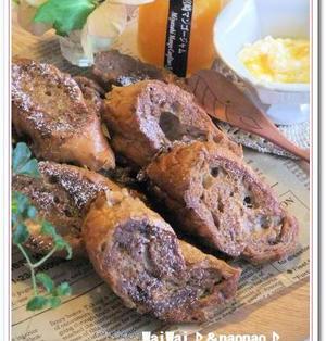 ココアのフレンチトースト★豆乳仕立て♪♪マンゴー&チーズのソース