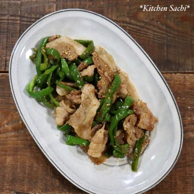 豚バラ肉とピーマンの生姜醤油炒め♡【#簡単レシピ#ピーマン】