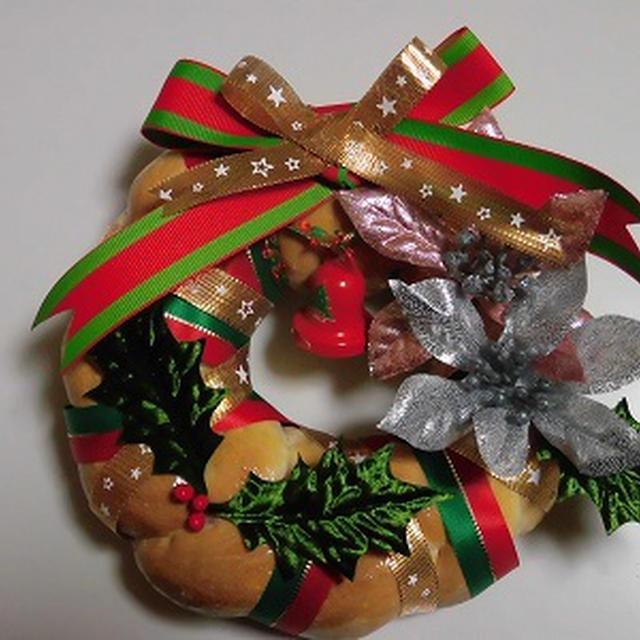 初めて・・・パン生地でクリスマスリース作りました~♪