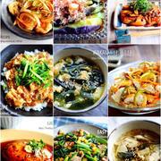 ♡お豆腐&野菜たっぷり♡簡単!ヘルシーレシピ集♡【#10選#節約#時短】