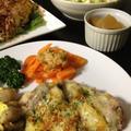 鶏ももトースター焼き2種&人参&パセリ、納豆オムレツ&大葉、白菜サラダ、数の子