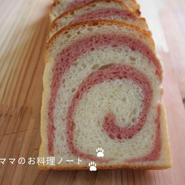 ラズベリーのうずまき食パン☆レシピです!