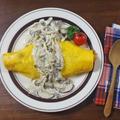 【激うま洋食レシピ】ふんわりオムライスのきのこクリームソースかけ by KOICHIさん