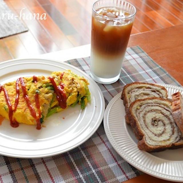 キノコと小松菜のオムレツとウチキパン☆