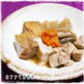 ★鶏ごぼう厚揚げ煮★ by mimikoさん