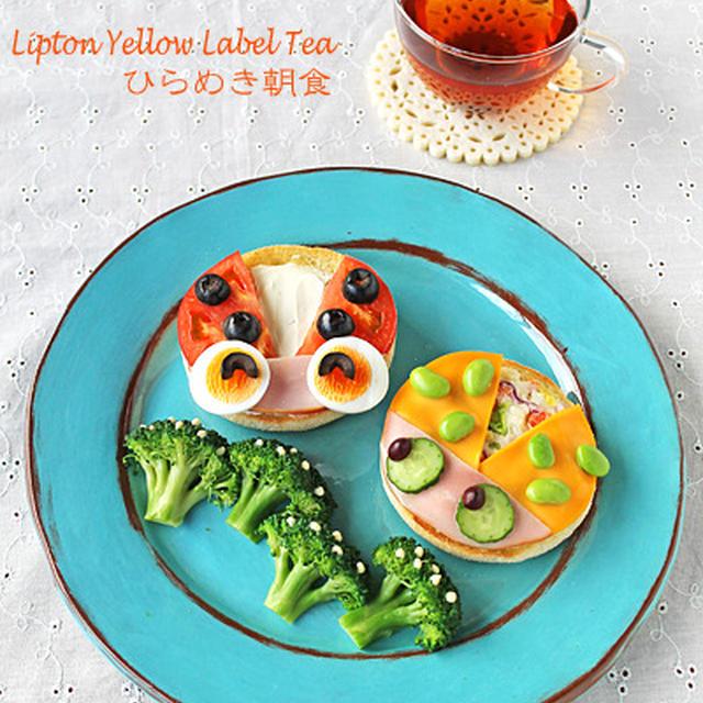 リプトンひらめき朝食モニタープレゼント☆てんとう虫のマフィン