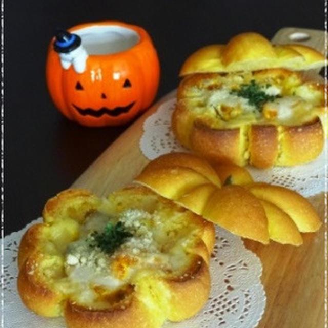 パンの器で・・かぼちゃのチーズパン☆