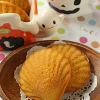 ハロウィンレシピ☆かぼちゃマドレーヌ