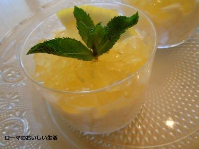 とろ~りレモンのムース リモンチェッロのジュレを添えて