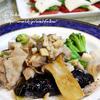 豚バラと茄子のアジアンミックスソテー