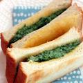 """「食パンde簡単♪春菊とツナのパニーニ」""""超お気に入りの美味しさです♪"""""""
