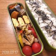 1週間のお弁当まとめ(7/17~20)