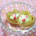 <シナモンの香りのりんごのコンポートとバニラの香りのホワイトチョコのタルト>