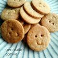 ポリポリ玄米粉クッキー