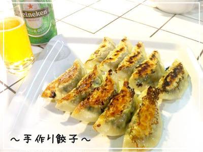 手作り餃子♪ 【レシピあり】