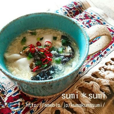 酸辣湯風!餃子の卵スープ