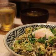 栄養満点!「アボカド×卵」のかんたん丼