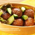 ≪牛肉巻きおむすび弁当≫レシピつき