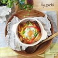 玉子乗せ! カラフル野菜のパングラタン♪ by sachiさん