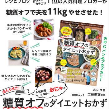 【新刊について】皆様ありがとうございます^^♡♡