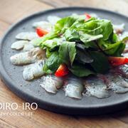 超簡単!白身魚のカルパッチョと、今日のレシピ、昨日の笑えない話