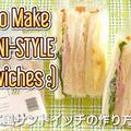 コンビニ風サンドイッチの作り方(動画レシピ) by オチケロンさん