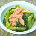 レンジで簡単〜あと一品のおつまみおかず!小松菜と豚肉の柚子胡椒和え。