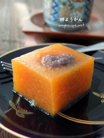 柿ようかんの作り方