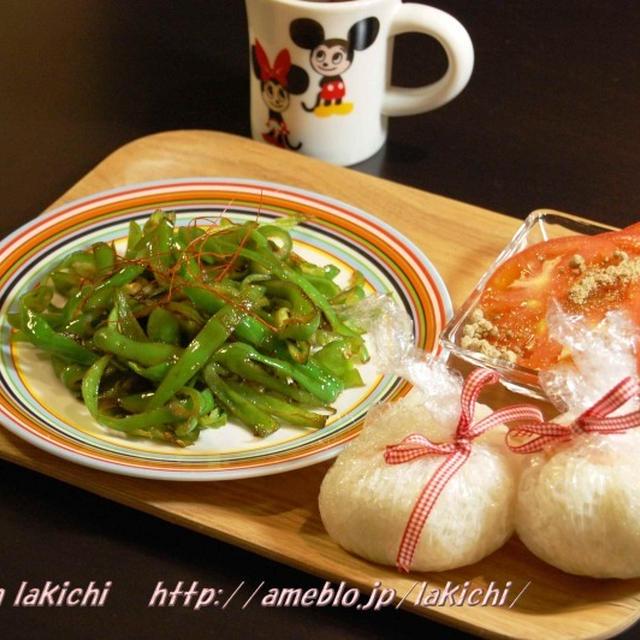 りぼんの鮭おにぎり定食~ピーマンのきんぴら・黒糖トマト付き♪