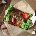 【9/9動画追記!!】茄子とベーコンのトマトソースパスタ弁当 by にぎりっ娘。さん