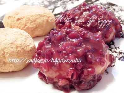 炊飯器と切り餅で簡単美味しい☆ぼたもち(おはぎ)