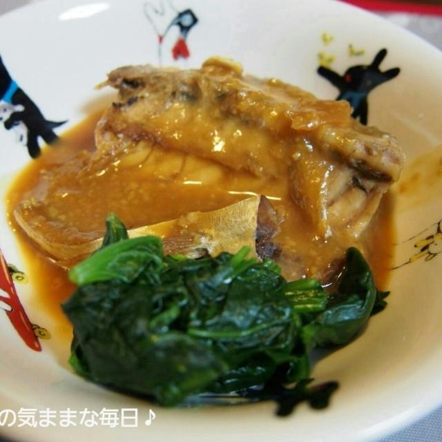 とろ~り☆鯖の味噌煮と今日のお弁当