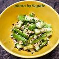 タイ風きゅうりサラダ・ピーナッツ和えのレシピ