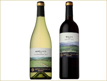 【日本ワインファンバサダー限定投稿企画】日本ワインに合う和食レシピ