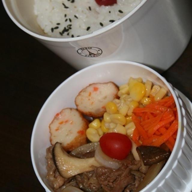 8月6日  牛肉と エリンギの炒めものランチ