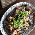 梅干入りでさっぱり!ナスとツナの麺つゆ煮びたし