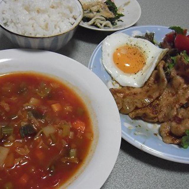ミネストローネと豚の生姜焼きの晩ご飯