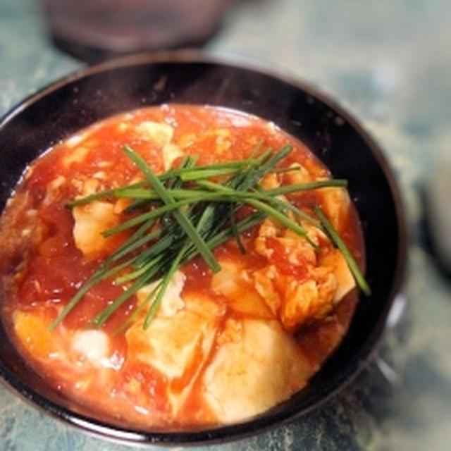 HOT温まろう♪豆腐と卵のトマトチリ