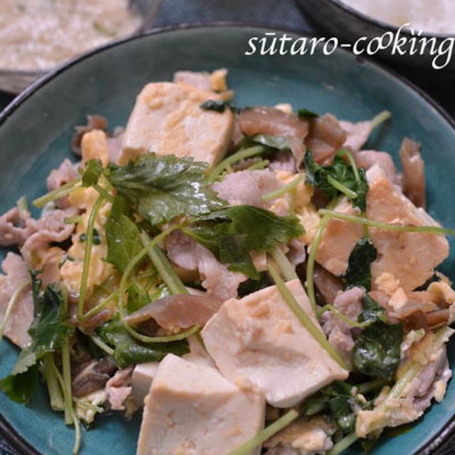 ミニパックがちょうどいい、豆腐、ザーサイ、三つ葉のチャンプル