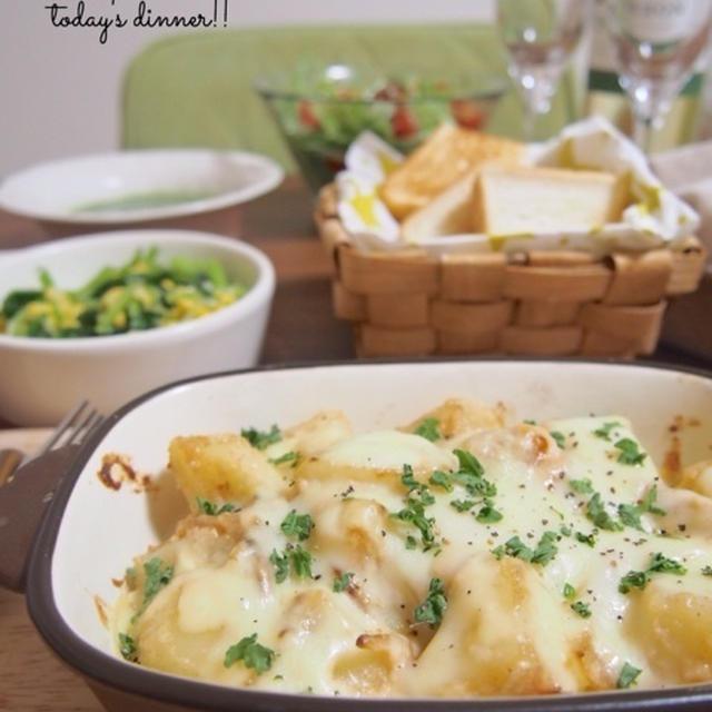 【とまらない~~~!!ご飯にもお酒にもあう!とろーりチーズの簡単すぎる明太ポテトグラタン♪】