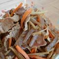 お弁当に♪豚肉入りきんぴら by kaana57さん