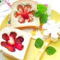 春のPB&J(ピーナッツバター&ジェリー)サンドイッチ by べあみさん