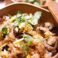 ■お正月・リメイク料理【芋茎とお揚げの甘辛炒め煮で 炊き込みご飯】お味シミシミで滅茶美味しかったです♪