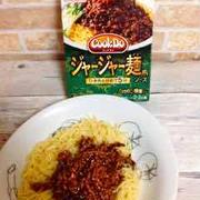 クックドゥ ジャージャー麺