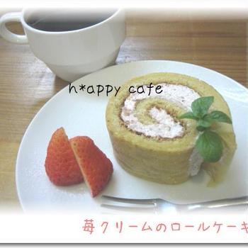 *苺クリームのロールケーキ*